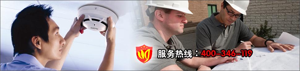 海湾消防设备高性能、高品质,您的放心之选