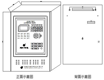《火灾报警控制器》,gb16806-2006《消防联动控制