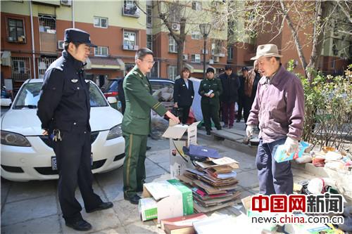 北京西城区开展封堵门洞集中治理行动