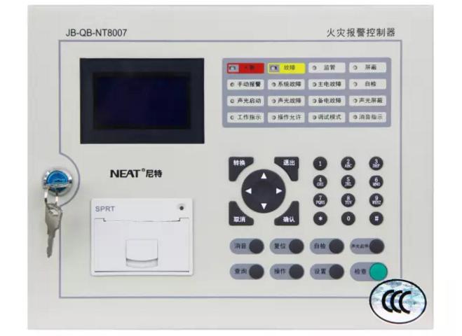 JB-QB-NT8007火灾报警控制器