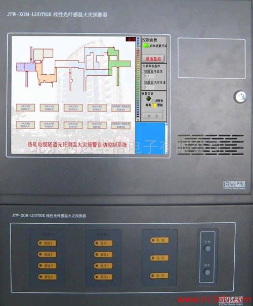 线型光纤感温火灾探测器