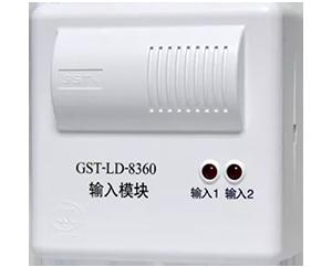 GST-LD-8360
