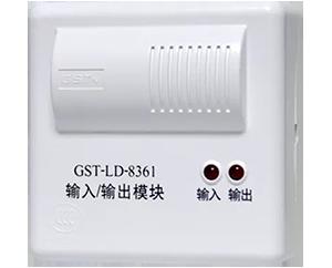 GST-LD-8361