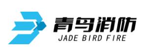 青鸟消防原商标